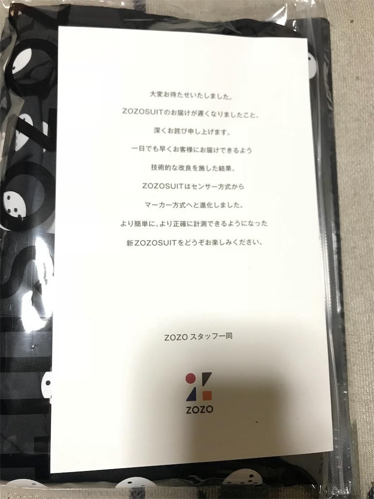 f:id:nanatsudrops:20180531020634j:image