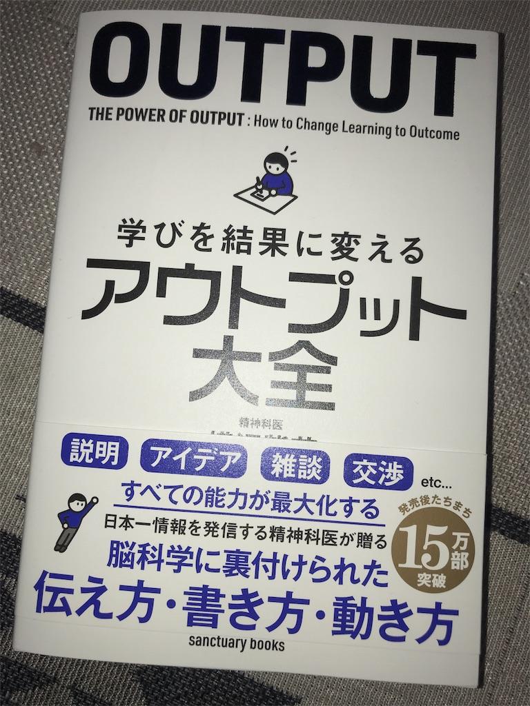f:id:nanatsudrops:20181106232955j:image