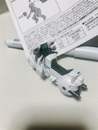 f:id:nanatsudrops:20190604212945j:image
