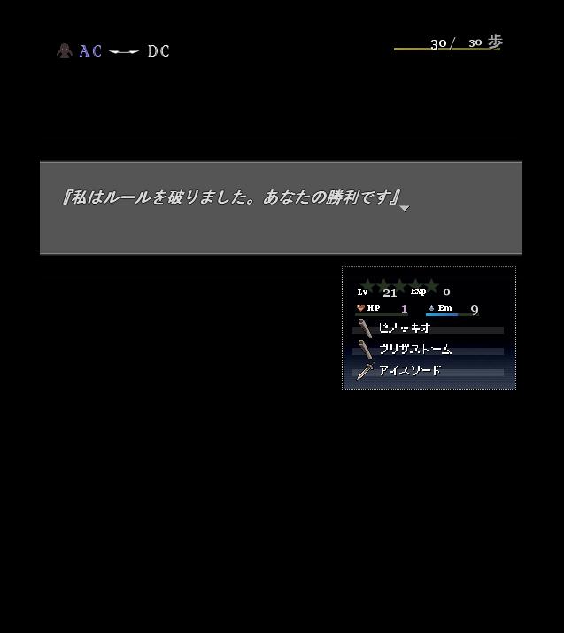 f:id:nanatsumisou:20180610214832p:plain