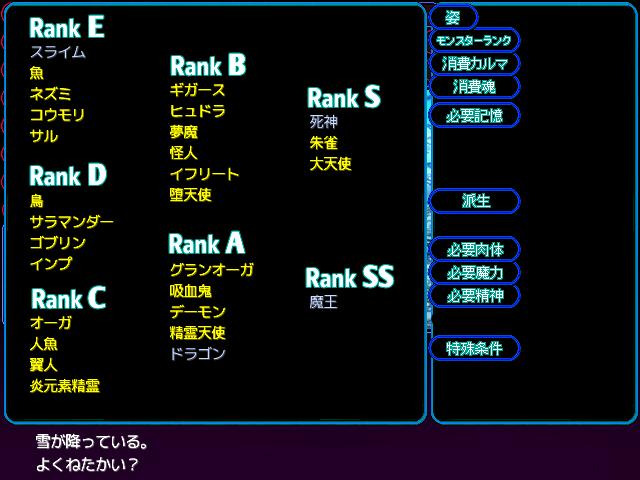 f:id:nanatsumisou:20180824155209p:plain