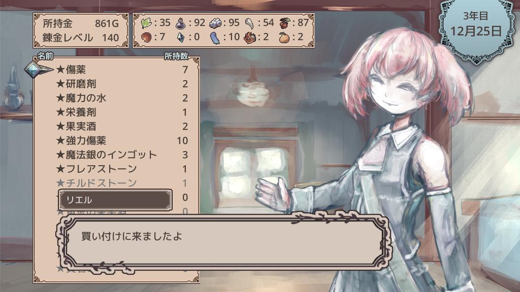 f:id:nanatsumisou:20180825171605p:plain