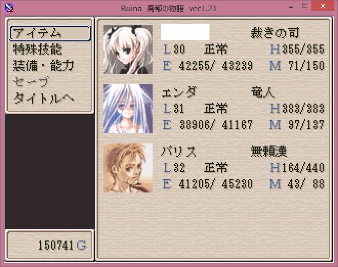 f:id:nanatsumisou:20180921131202p:plain