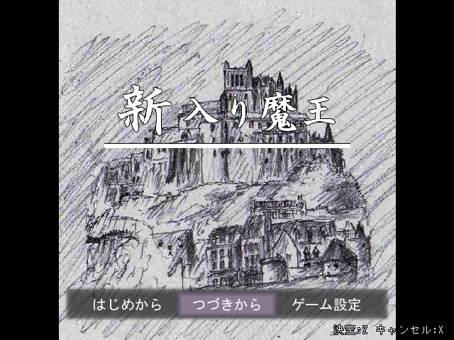 f:id:nanatsumisou:20180921134228p:plain