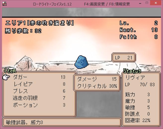 f:id:nanatsumisou:20180921144233p:plain