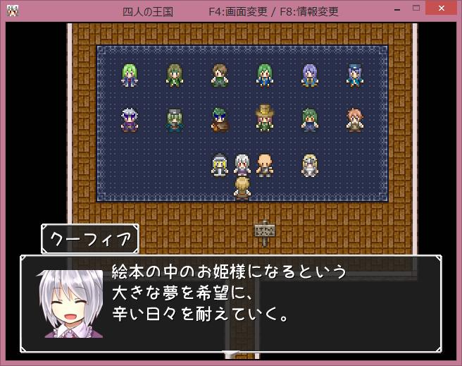 f:id:nanatsumisou:20180921151930p:plain