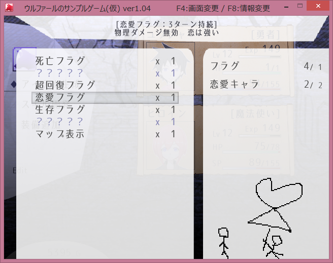 f:id:nanatsumisou:20180921163239p:plain