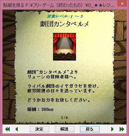 f:id:nanatsumisou:20180921165402p:plain