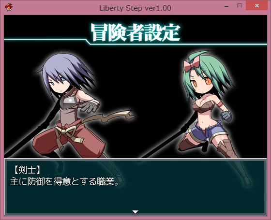 f:id:nanatsumisou:20180921170840p:plain