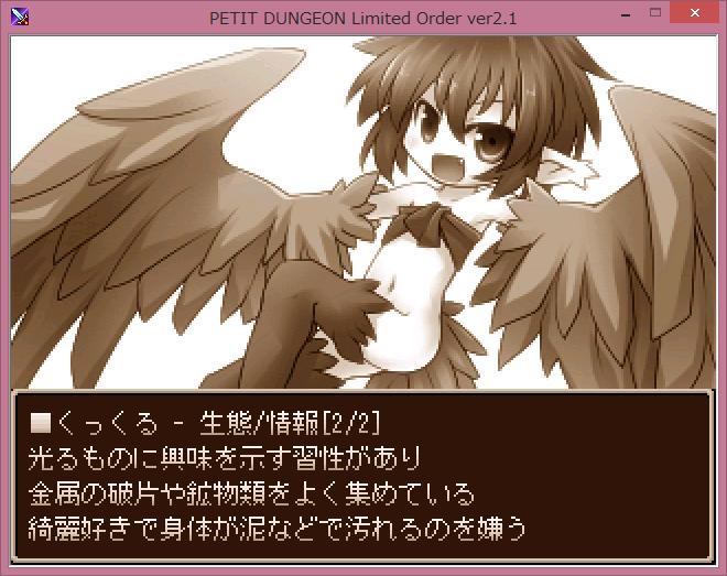 f:id:nanatsumisou:20180921171545p:plain
