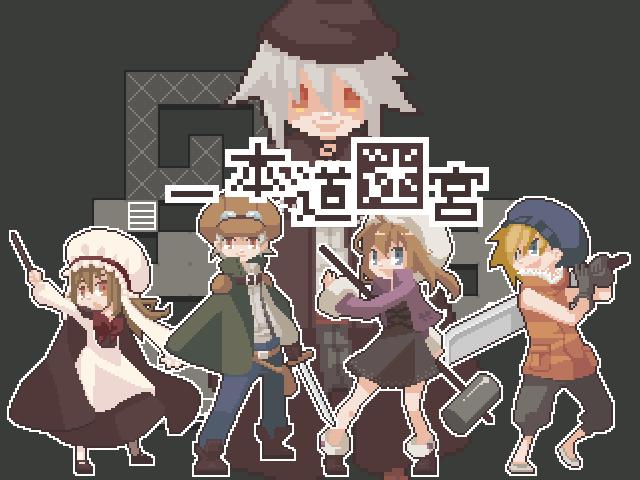 f:id:nanatsumisou:20180921175639p:plain