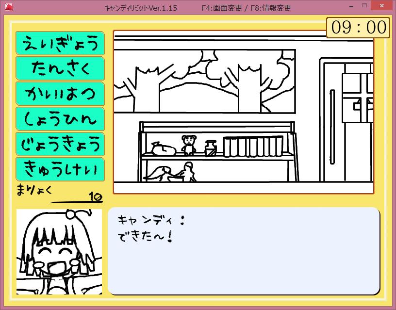 f:id:nanatsumisou:20180921180152p:plain