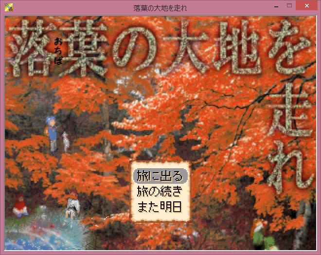 f:id:nanatsumisou:20180926090147p:plain