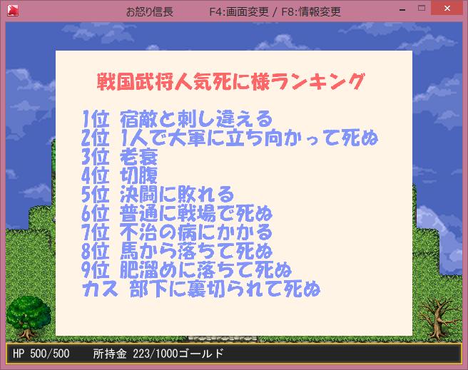 f:id:nanatsumisou:20180926093033p:plain