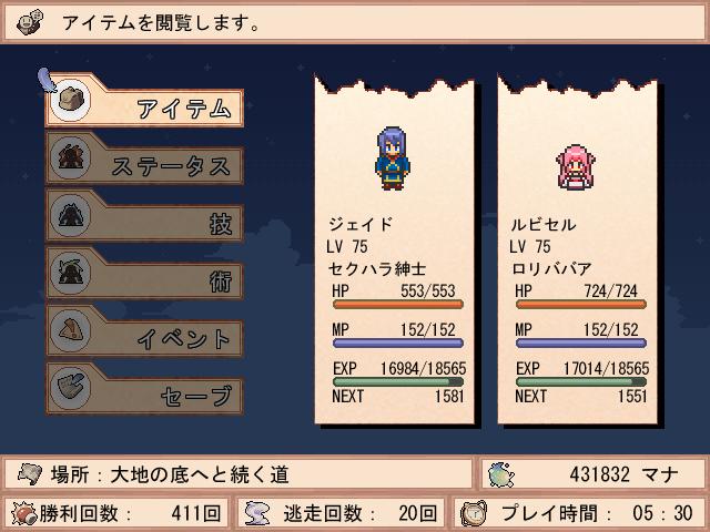 f:id:nanatsumisou:20180926100503p:plain