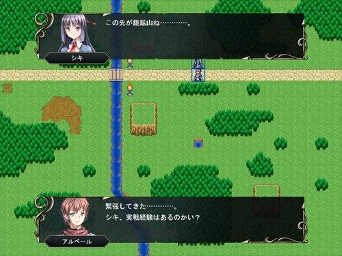 f:id:nanatsumisou:20180926111327p:plain