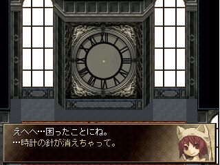 f:id:nanatsumisou:20180926112038p:plain