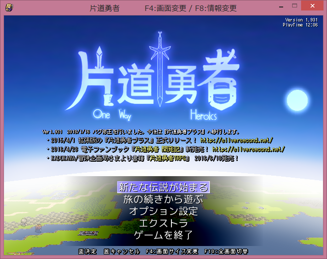 f:id:nanatsumisou:20180926112636p:plain