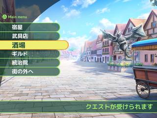 f:id:nanatsumisou:20180926113718p:plain