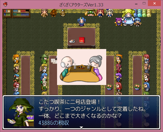 f:id:nanatsumisou:20180926143854p:plain
