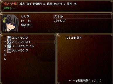 f:id:nanatsumisou:20181001202933p:plain