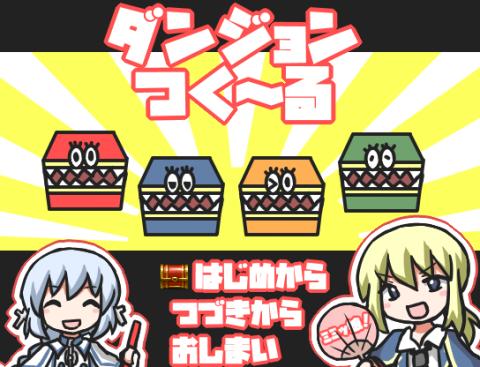 f:id:nanatsumisou:20181001210442p:plain