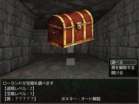 f:id:nanatsumisou:20181001211442p:plain