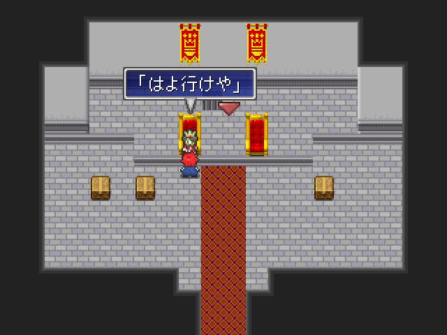 f:id:nanatsumisou:20190129180803p:plain