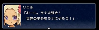 f:id:nanatsumisou:20190201153549j:plain