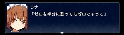 f:id:nanatsumisou:20190201153558p:plain
