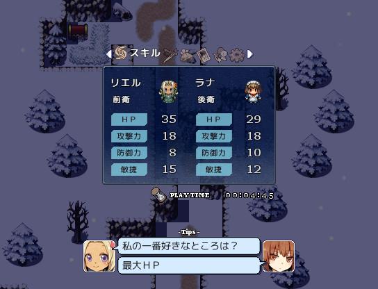 f:id:nanatsumisou:20190201154505p:plain