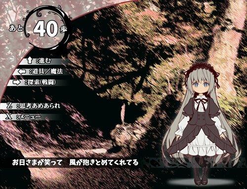 f:id:nanatsumisou:20190609161852j:plain