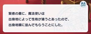 f:id:nanatsutsu:20200609115820j:plain