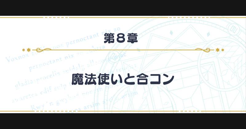 f:id:nanatsutsu:20200609121549j:plain