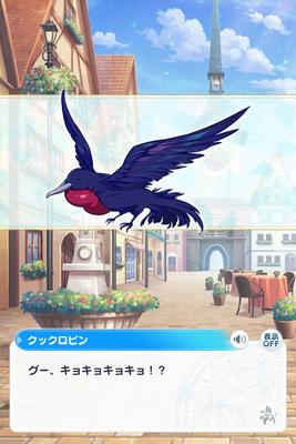 f:id:nanatsutsu:20200904202056j:plain