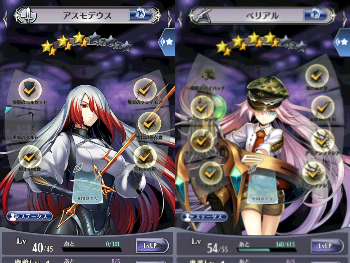 f:id:nanatsutsu:20210119101328j:plain