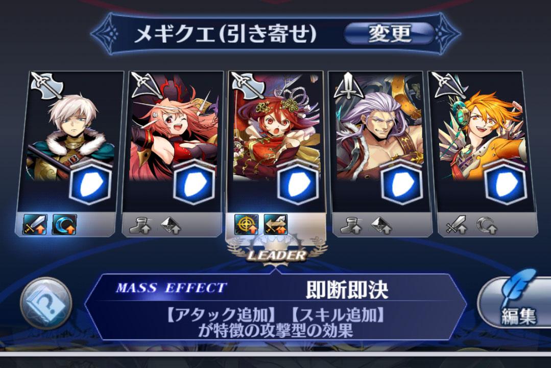 f:id:nanatsutsu:20210119101445j:plain