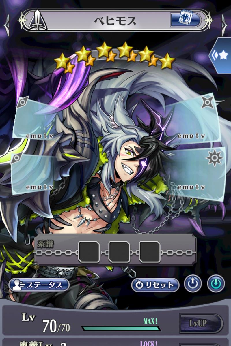 f:id:nanatsutsu:20210119102220j:plain