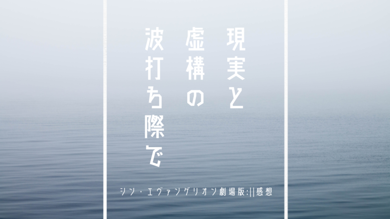 f:id:nanatsutsu:20210415134106p:plain