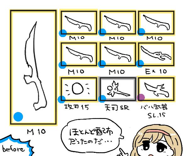 f:id:nanatsutsu:20210524111902j:plain