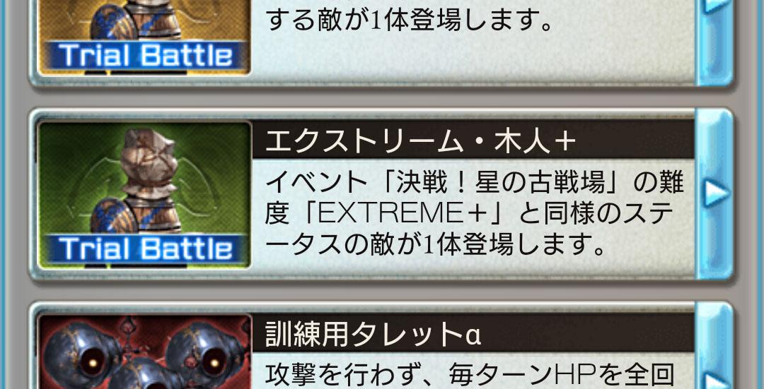 f:id:nanatsutsu:20210524112307j:plain