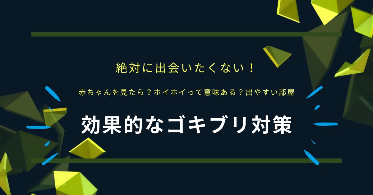 f:id:nanattason:20200513212541p:plain