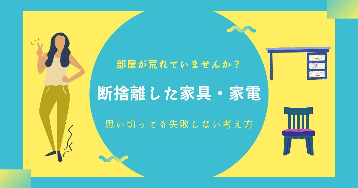 f:id:nanattason:20200520224003p:plain