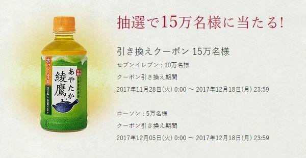 f:id:nanatuka1000:20171219104445j:plain