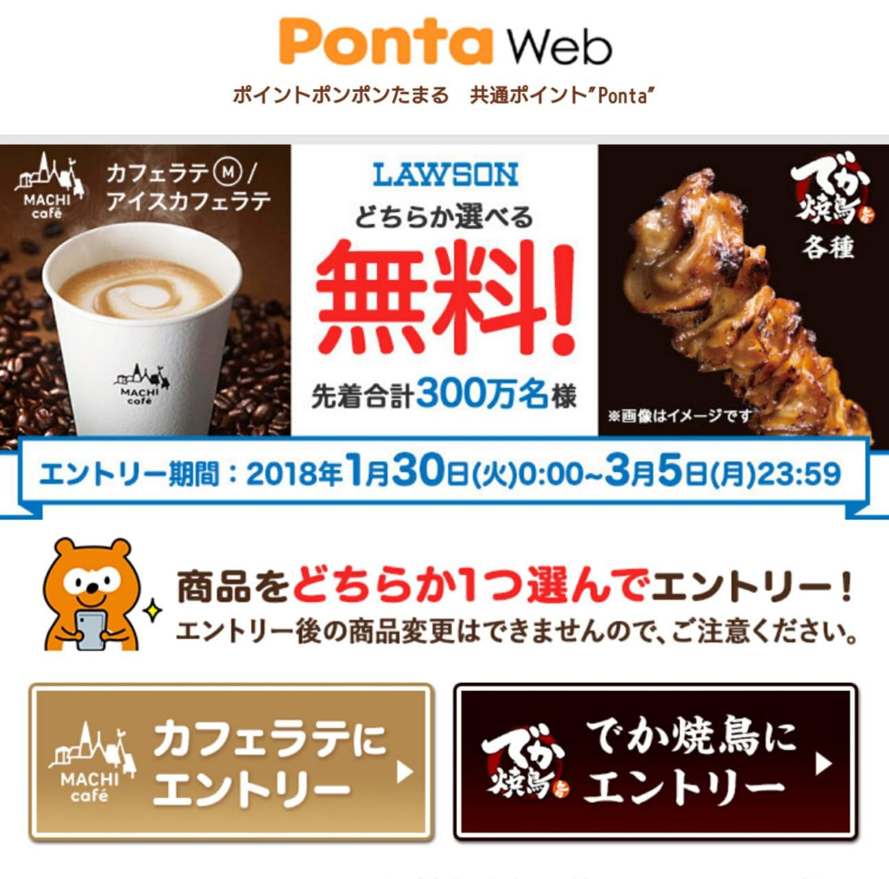 f:id:nanatuka1000:20180207203914j:image