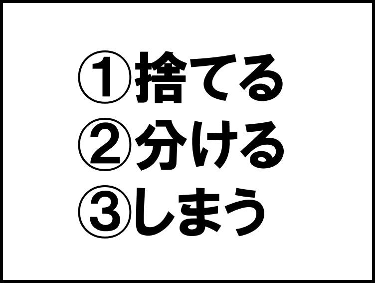 f:id:nanatuka1000:20181229121721j:plain