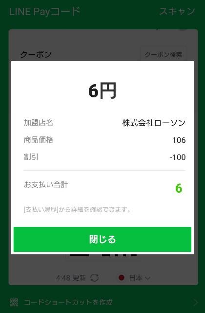 f:id:nanatuka1000:20200530225307j:image