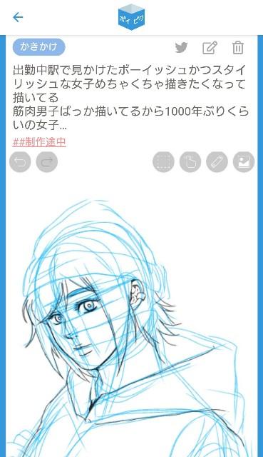 f:id:nanatuka1000:20210128222139j:image