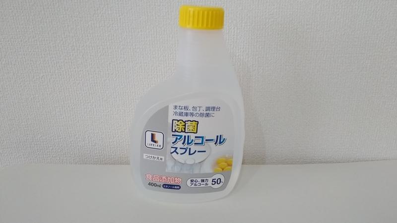 f:id:nanawarigobu:20190519063008j:plain