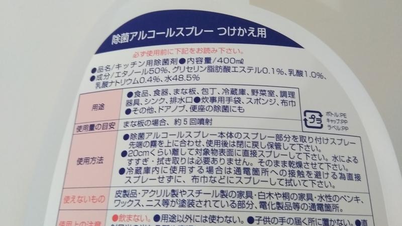 f:id:nanawarigobu:20190519063530j:plain